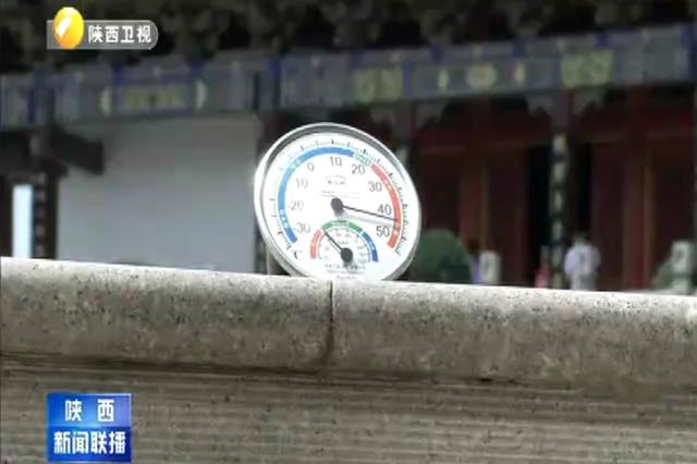 省气象台升级发布高温预警 西安城区局地达40℃