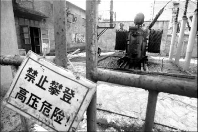 沣东新城一变压器爆炸 高温天起火警情猛增