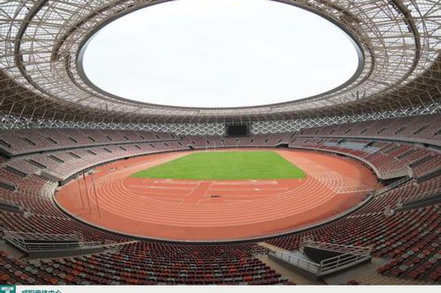 陕西省确定十四运比赛场馆54个 计划7月底前全部开工