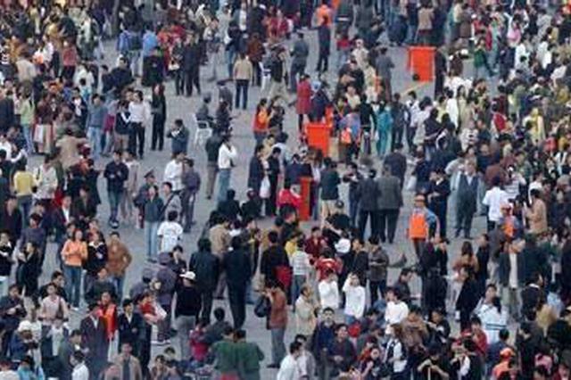 陕2017年人口发展报告发布 建议适时全面放开计划生育