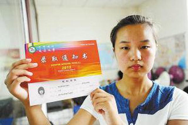 陕西23429名考生已被大学录取 让更多三秦学子有学上
