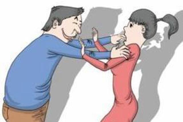 多次骚扰殴打前女友 临潼男子被行政拘留