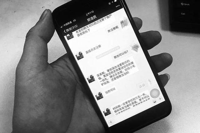 """轻信网友买""""彩票"""" 西安两女子被骗近百万"""