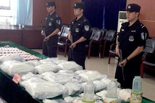 铜川警方捣毁一跨省贩毒团伙 抓获涉毒人员30名