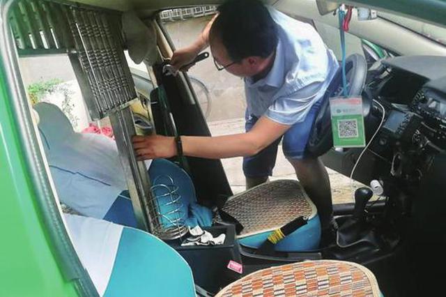 乘客与的哥的心近了 西安开始拆除出租车防劫网