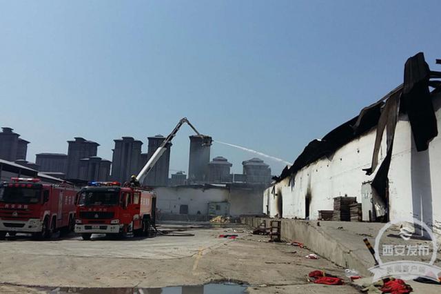 最新丨西安西郊白家口冷库火灾已扑灭 无人员伤亡
