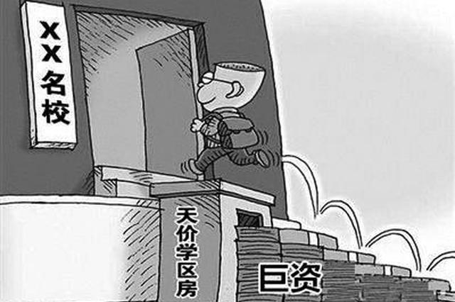 """陪读租房狂掀""""抢房大战"""" 小心陷入""""二房东""""圈套"""