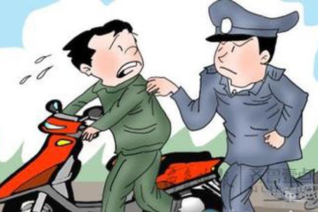 西安俩蟊贼专盗电动自行车 作案10余起终落网