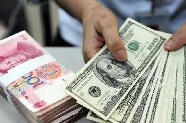 陕西本外币存款余额首破4万亿元 同比增长6.31%