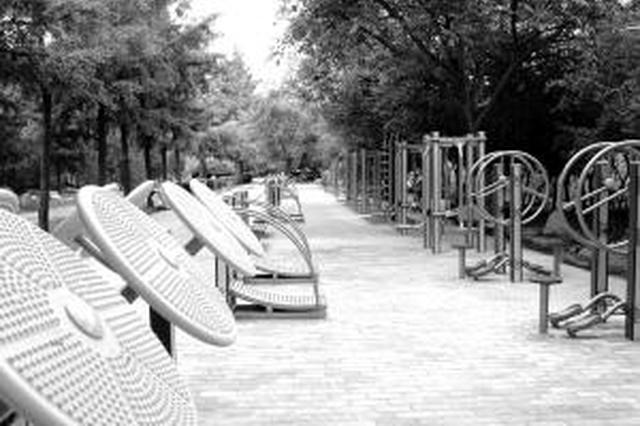 西安环城公园健身长廊改造完工 全长11.8公里