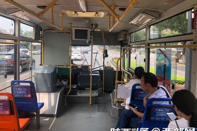 没空调西安千余辆公交夏季似烤箱 预计明年更新完