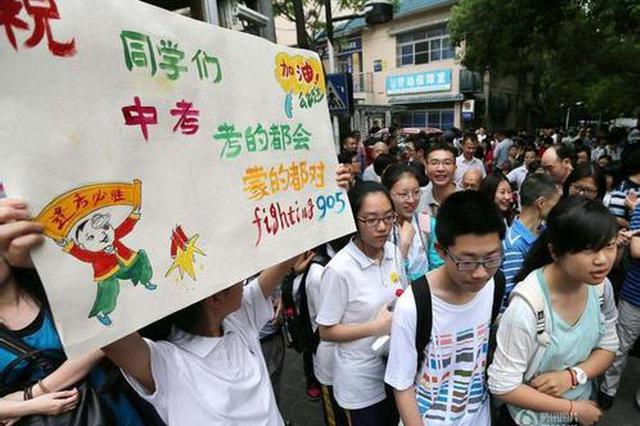 西安城六区普高已录取26068名新生 9所省标缺额710人