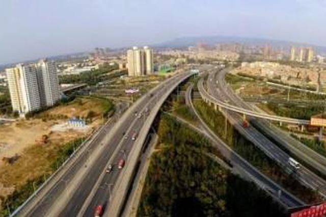 凤城八路-太华路立交明通车 为三层部分互通式立交