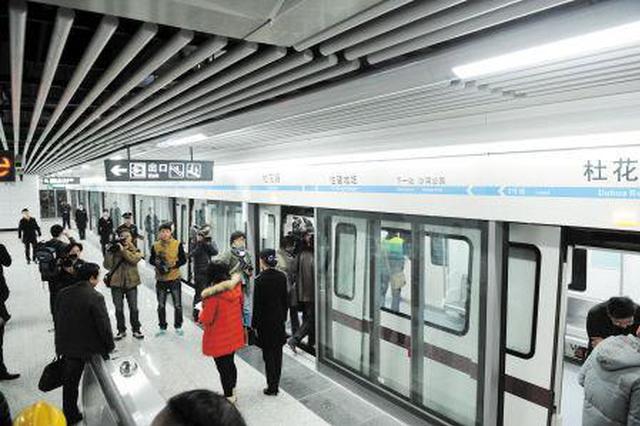 西安地铁一、二号线15座车站卫生间升级改造