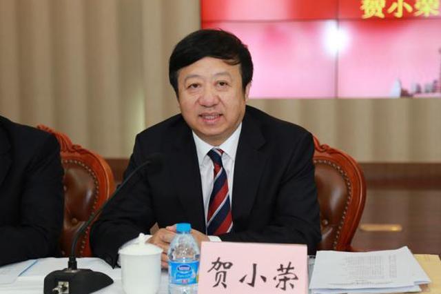 贺小荣为中华人民共和国二级大法官 陕西子洲人