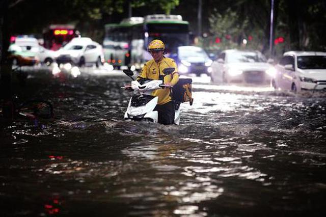 暴雨倾城 省防总:做好8月10日至15日强降雨防御工作