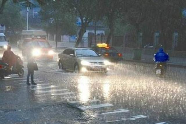 陕西省气象台发暴雨预警 周末最好别进山游玩
