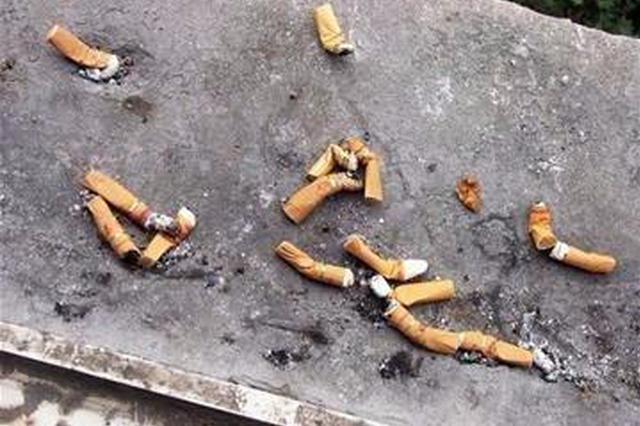 """西安""""烟头革命""""升级 乱扔烟头最高可罚50元"""