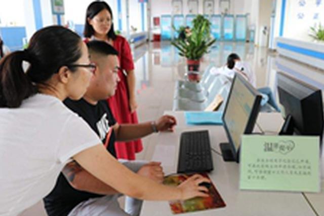 陕西省持续推进企业名称网上自主申报