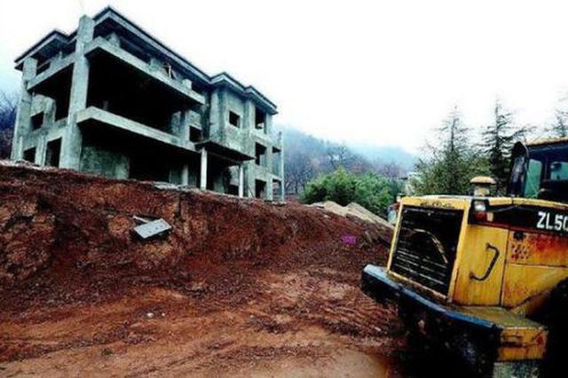 陕西整治秦岭北麓违建别墅 西安已拆除148栋
