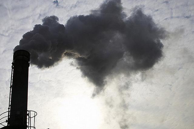 黄陵煤化工污染环境被罚410万 40名责任人被追责