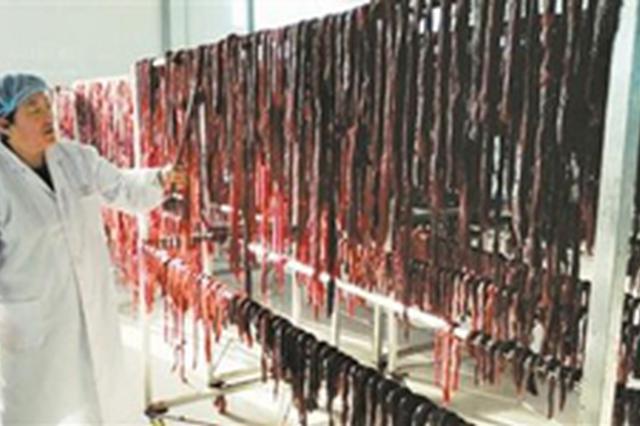 陕西省进一步强化肉制品小作坊生产监管
