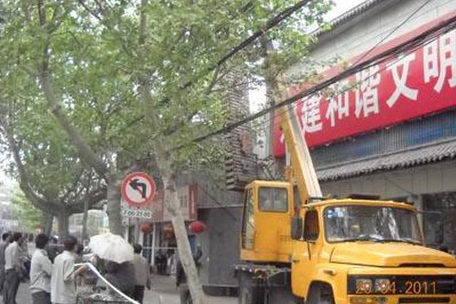 莲湖区5天拆除违法建筑及牌匾52处 面积15070平方米