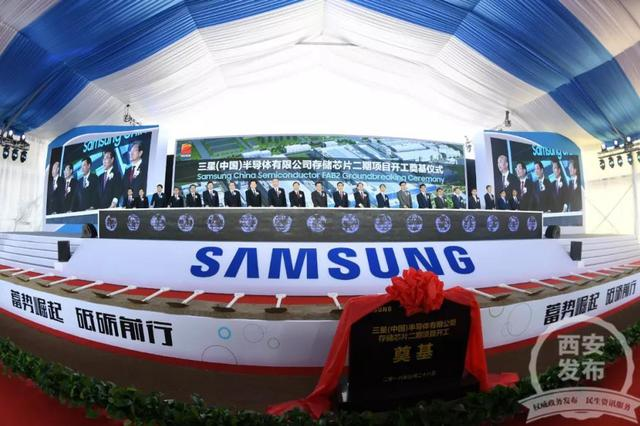 胡和平刘国中会见三星集团中国区总裁黄得圭