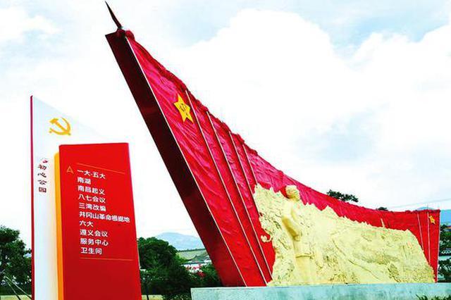 合阳建成陕西首个党史教育主题公园 投资3000多万元