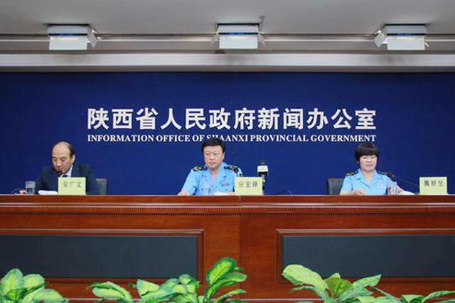 陕西党政同责守护舌尖安全 重大事故缓报将严肃追责