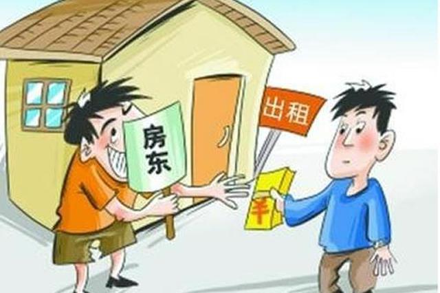 陕西省消协发布消费警示 大学生租房应慎签合同