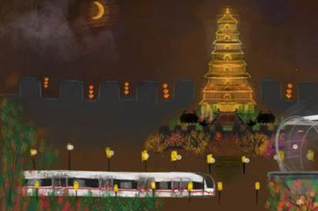 西安地铁员工手机绘如梦地铁获赞 仅受过一个月培训