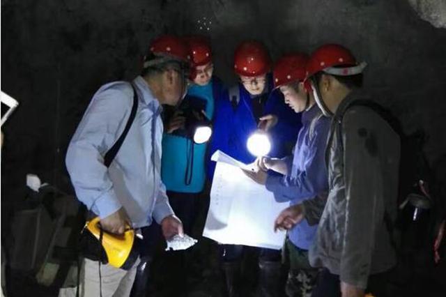 陕西企业获全国首个地热水及氦气普查探矿权