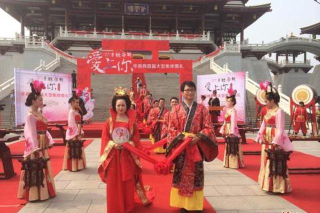 七夕唐风古韵的浪漫之约 大唐芙蓉园举行集体婚礼