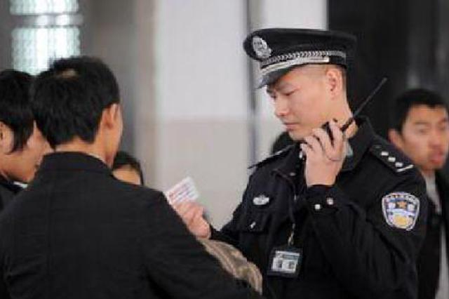 男子离家出走 22年没用身份证 民警将其送回家