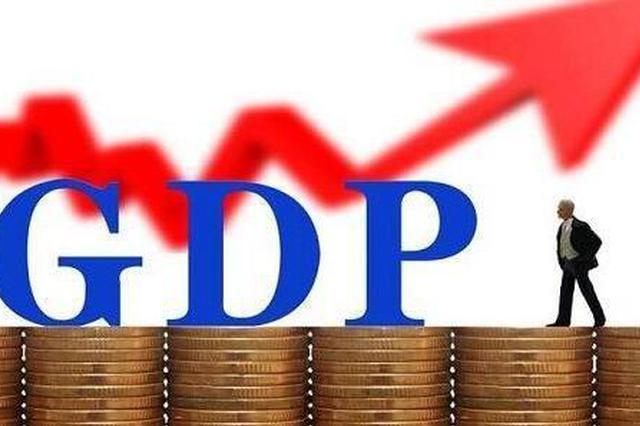 上半年陕西等16省市GDP总量超万亿 陕同比增长了8.6%