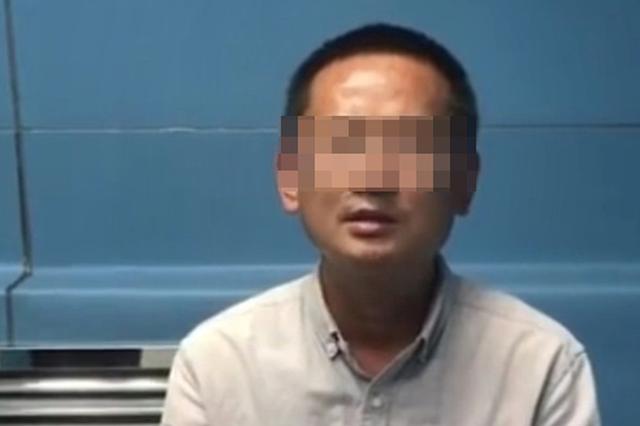 陕西神木涉嫌23起新闻敲诈嫌疑人向公众道歉