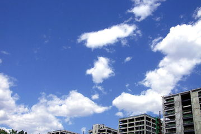 西安提出建设无煤化城市 未完成目标将追责责任人