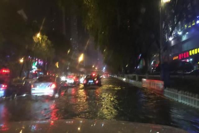 陕西多地将迎来暴雨 省防总要求各市做好防汛工作