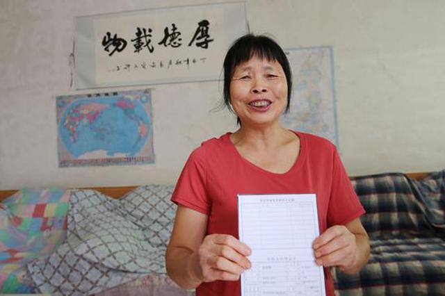丈夫儿子因病去世 养子一家替她偿还10万元外债