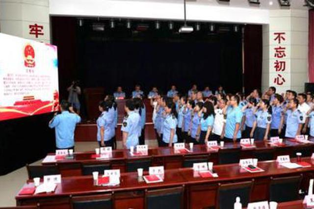陕西首批74名省级药品GMP检查员宣誓上岗