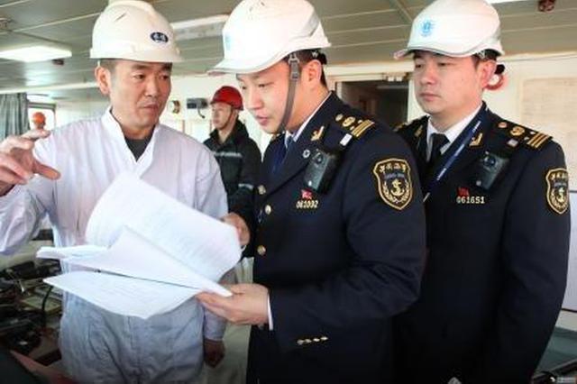 陕启动安全生产集中执法行动 发现安全隐患可举报