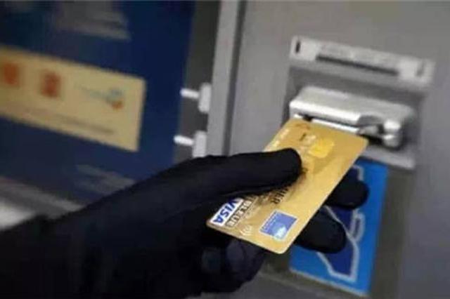 西安一男子银行卡内3.6万元被盗 竟是好友起了歹心