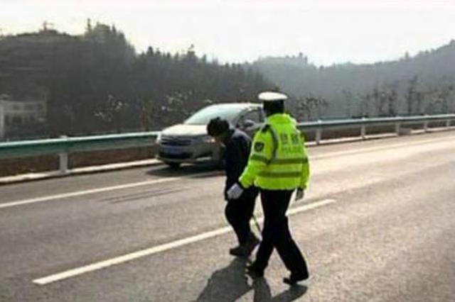 两口子高速路上吵架 妻子一气之下徒步走了4公里