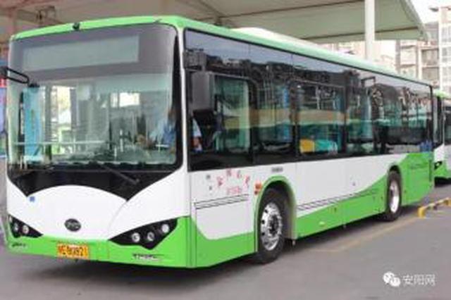 全国公交周暨无车日到来 西安市民可一分钱坐公交