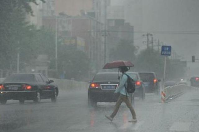 周末陕西部分地方有大雨 市民出门请携带雨具