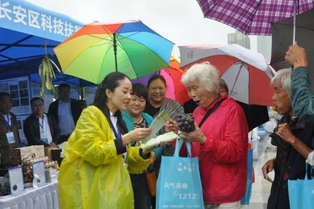 西安市长安区农产品科技新成果亮相2018年科普日活动