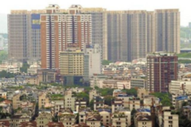 西安未来四成土地用于住房保障 4年筹建住房35万套