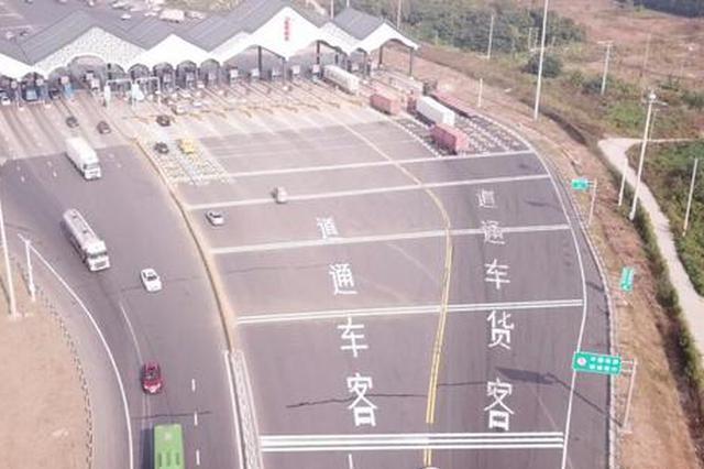 陕7条高速21日起执行客货车分道 抓拍违章记3分罚200