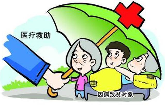 陕西镇巴县探索健康促小康 不让农村群众因病致贫